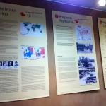 "Ausstellung ""70 Frieden in Letmathe"""